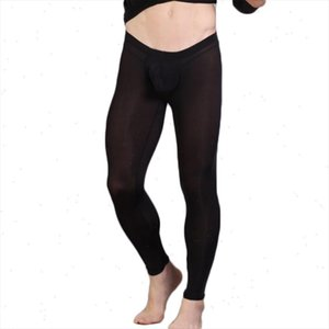 Fashion Mens Pants Nylon Men Skinny Pants Sexy Bodywear Trousers Cross Fit Casual Leggings Sweat Pants Men Skinny