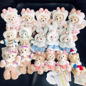 Escuela de gato, Tony mayo de Tokio Navidad del invierno StellaLou limitada colgante Duffy oso Shirley bolsa colgante muñeca de la felpa