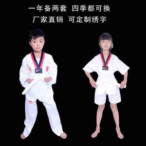 Children Taekwondo Suit White Breathable Short Sleeve Taekwondo dao fu dao fu Training Sparring tai ji Clothing