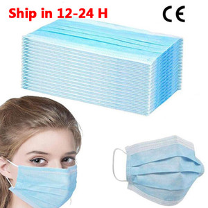 High Quality Disposable Face Masks Disposable 3 Layers Dustproof Mask Facial Protective Cover Masks Set Anti-Dust Mask Free Ship