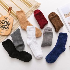 1 Pair Winter Warm Socks Men Women Soft Elastic Breathable Pure Colors Bed Floor Coral Velvet Fluffy Socks Indoor Towel