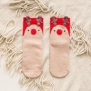 New 2020 Christmas Cotton Socks Merry Christmas Decor Cristmas Kids Xmas Gifts Navidad Noel Happy 2021 New Year's Products Natal sqcewf