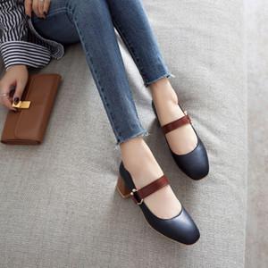 كبيرة الحجم 11 12 13 14 15 15 السيدات عالية الكعب النساء أحذية امرأة مضخات أحادية الأحذية خمر مرسى ماري جين الأحذية
