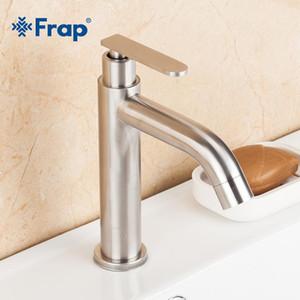 Frap bassin évier eau robinet salle de bain mitigeur mitigeur poignée chrome froid jardin bassin exterieur