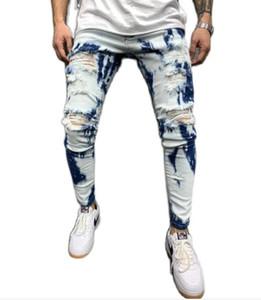 Europa Internazionale Commercio 2020 autunno nuove irregolare jeans del foro lavato colore di tendenza corrispondenza Leggings casual da uomo