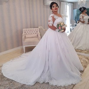 Long Sleeves Tulle Ball Gown Wedding Dresses Fashion Appliques Court Train Vestidos De Noiva Formal Bride Wedding Plus Size Wedding Dresses