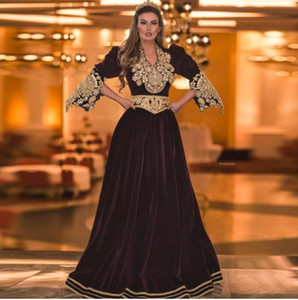 Custom Made Moroccan Caftan Evening Dress Full Sleeve Velvet Applique Lace Muslim Dubai Saudi Arabic Evening Gown Prom Dresses