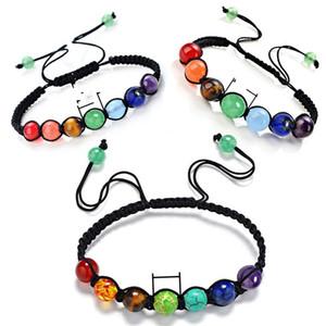 Pulsera de tejido de piedra natural moda colorido chakra perlas joyas turquesa hombre mujeres pulseras yoga energía 1 99cc k2b