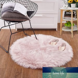 1pc Artificial Sheepskin Rug Chair Cover Bedroom Mat Artificial Wool Warm Hairy Carpet Seat Textil Fur Area Rugs 30 50 60 90cm