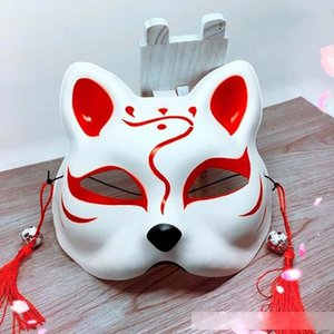 Fashion Plastic Mask Cat Fox Shape Half Face Masks Not Easy To Deform Eco Friendly Party Supplies Durable 4 5yd B