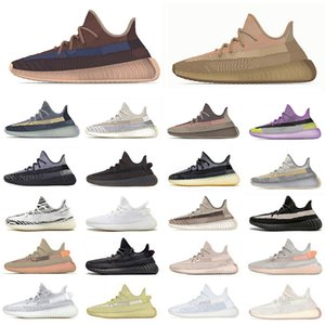 Cheap ash blue pearl stone v2 carbon kanye west mens scarpe da corsa dissolvenza sabbia taupe naturale riflettente uomo donna scarpe da ginnastica sportive sneakers