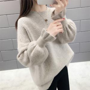 Qrwr осень зима корейских женщин свитер повседневная o шеи сплошной вязаный пуловер свободный всплеск flare рукава элегантные свитера женщины 201222