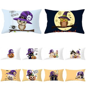 Peach Printing Series 2020 Halloween Cartoon Skin Velvet Waist Pillow Case Sofa Pillow Case Home Products