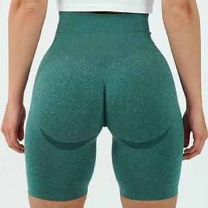 Vital Seamless Sports Short Women High Waist Tight Gym Leggings Squat Proof Tummy Control Workout Running Shorts Women
