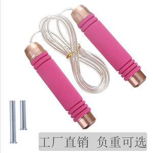 Manufacturers Wholesale Double Bearing Steel Wire Adult's Skipping Rope Children Students Sports Supplies Fitness the Academic T