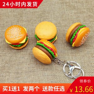 Imitation handmade accessories resin food mobile phone case bag pendant hamburger key chain