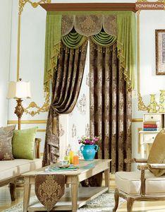 Пользовательские занавески европейские Chenille Jacquard коричневый затенение гостиной кофейной ткани занавес для занавесов валинг Tulle панель C444