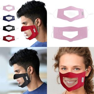 Deaf Pr Mens Clear Beauty Laagste Pvc And Masks Ultrasoft With Mask Deaf Window Kids Mask Online Best Off Face Masks Washable Discount sqcaT