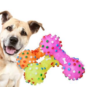 الكلب لعب ملون منقط الدمبل على شكل تدريب لعب فرشاة الأسنان يمضغ لعبة الدمبل دغة العظام مقاومة الحيوانات الأليفة المنتج ث-00317
