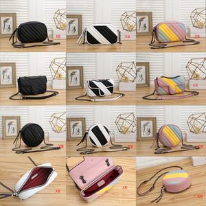 2021 Nova venda quente de luxo mulheres bolsa de ombro de alta qualidade bolsa de moda bolsa # 0518 Tamanho 24 8 15