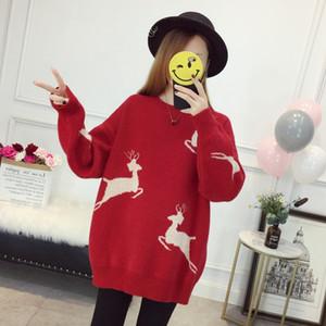 Fertilizer xl Women's 200 Kg Fat Mm Autumn and Winter 2019 New Loose Warm Deer Bottoming Sweater Women Plus Size