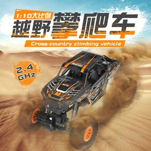 10428-d   10428-e 1:10 four wheel cross country high speed rock with LED light remote control climbing vehicle toy