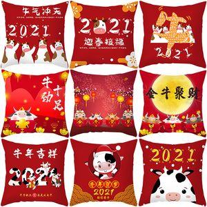 new year 2021 of ox pillow cute cartoon office car pillow new year home sofa cushion cover