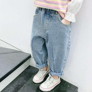 2020 spring and autumn girls vertical striped solid color carrot pants Korean children's jeans boys and girls pants1
