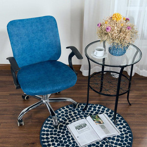 Elastic Universal Office Split Chair Cover Dustproof Seat Case Removable Computer Chair Covers Rotating Desk Lift Armchair Cover