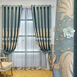 Splicing Chenille beautiful American Luxurious French Curtains for Living Room Bedroom Neo-Classical Velvet Curtains
