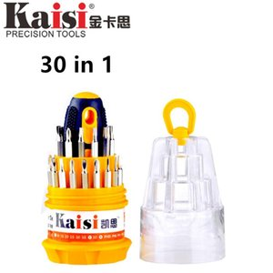 kalai precision 16pcs multi-function screwdriver set phone clocks watches