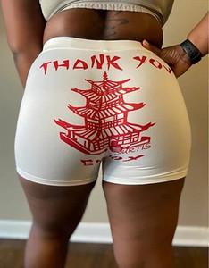 2020 New Summer Womens Shorts High Taille Slim Shorts en cours d'entraînement Entraînement Dames Culanties Print Fashion Régulier