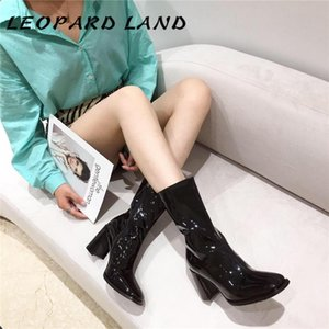 LEOPARD LAND Women's Boots 2020 High Heel Chunky Side Zipper Ankle Mid Calf Pu Square Heels Boots -5551-1
