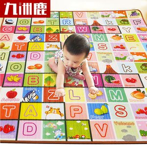 Jiuzhou Deer Mat Thickened Non-Slip Baby Crawling Mat Splicing Double-Sided Childrens Carpet Tatami Cushion Living Room Home Moisture-Proof