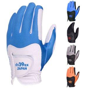 Cooyute New Fit-39 5color main gauche Homme Couleur unique 5pcs / lot Gants de golf Livraison gratuite 201112