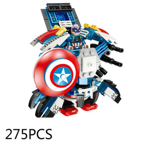 Science and technology assembly building block deformation destruction ball King Kong Robot Toy - Team Leader