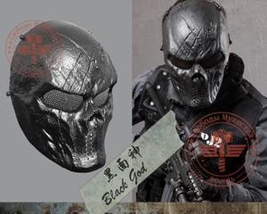 Areyourshop Airsoft Paintball Protección de la cara llena de la cubierta cráneo de la máscara al aire libre táctico equipo táctico de equipos accesorios Piezas
