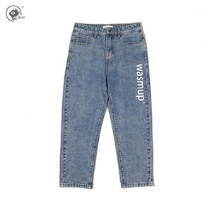 Little Blue Straight Jeans Hip Pants 2020 Jeans Mens Wide Hop Harem Fashions Male Men Streetwear Baggy Leg Rain Denim Pants1 Seaue