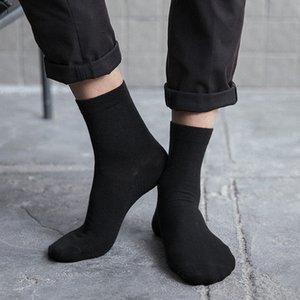 Calcetines de otoño e invierno Nuevos calcetines de fondo de masaje para hombres.