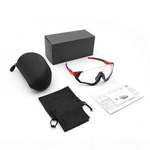 New FLIGHT Half Frame Sports Sunglasses 9401 Bicycle Color Change discoloration Riding Glasses MTT black W prizm Road