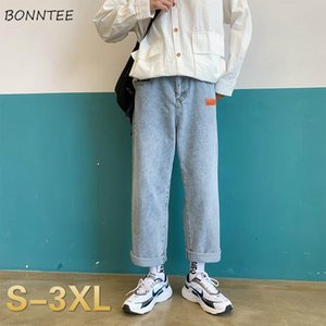 Jeans Men Baggy Harajuku Denim Trousers Male Casual Straight Ankle-length Vintage Simple All-match Street-wear Wide-leg 3XL Chic