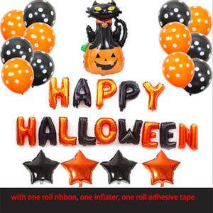 2020 New Halloween DIY Foil Inflation Balloons Set Black Bat Cat Pumpkin Ornament Kit with Tassels for Halloween Party Decoration
