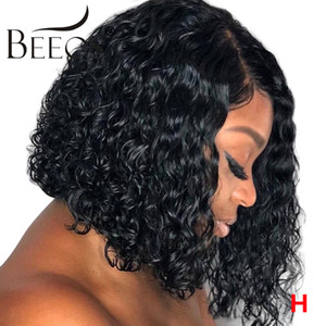 Beeos Brazilian Remy Short Curly Human Hair Bob Wig Full End 13*6 Lace Front Human Hair Wigs For Women Pre Pluck Side Part