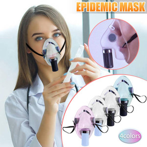 Fast Delivery Mask For Face Outdoor Masks Adult Child Protection Filter Face Mask Mouth Protection Bandage Protection Face sqchPD homes2007