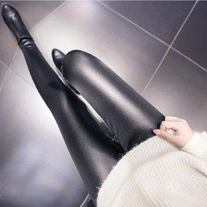 Dreawse otoño arriba elástico polainas de las mujeres de cintura alta de 110 kg más el tamaño 6XL polainas de la piel artificial Negro delgadas pantalones Hembra 1097