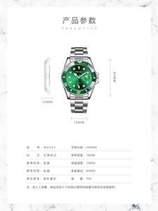 Water ghost watch calendar for men steel band high-grade quartz watch