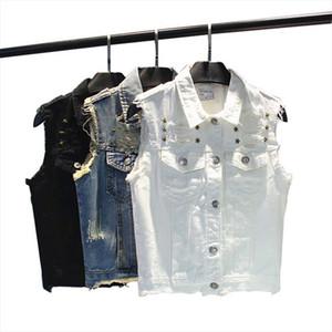 2020 Fashion Pentagram Rivet Hole Womens Denim Vest Short Slim Summer Sleeveless Female Jeans Jacket Vintage Veste Femme Gilet