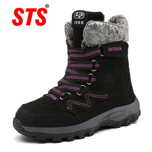 STS New Arrival Fashion Suede Leather Women Snow Boots Winter Warm Plush Women's boots Waterproof Ankle Boots Flat shoes 35-42 201020