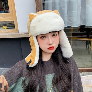 Women Warm Earmuffs Thicken Ear-flapped Hat Winter Cold-proof Warm Cotton Hat Cat Ears Cap Winter Russian Hat 201009