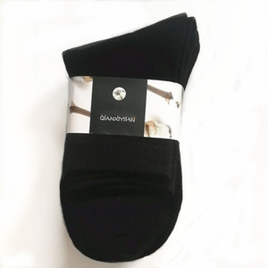 1 Pairs Men Socks Sport Business Durable Stitching Solid Sock Male Boy Stretchy Excellent Quality Sock 39-45
